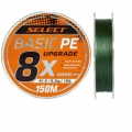 Шнур Select Basic PE 8x (Dark Green) #1.2