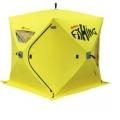 Палатка зимняя Holiday Hot Cube 2