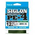 Шнур Sunline Siglon PE x4 (Dark Green) #0.6