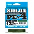 Шнур Sunline Siglon PE x4 (Dark Green) #2.5