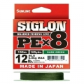 Шнур Sunline Siglon PE x8 (Dark Green) #0.6