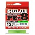 Шнур Sunline Siglon PE x8 (Chart) #0.4