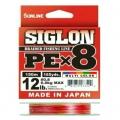 Шнур Sunline Siglon PE x8 (Multicolor) #0.6