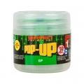 Бойлы Brain Pop-Up F1. 8мм. Green Peas
