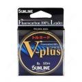 Флюорокарбон Sunline V-Plus #4 (по метражу)